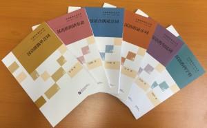 漢語韻律語法叢書