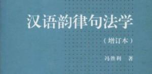 book1 2