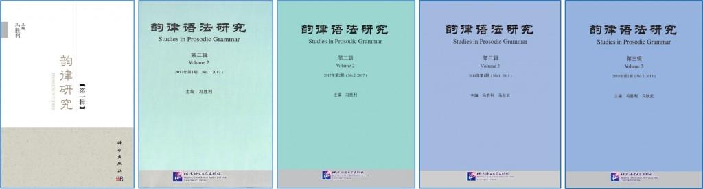 Vol 1 & 2 &3&4&5 cover