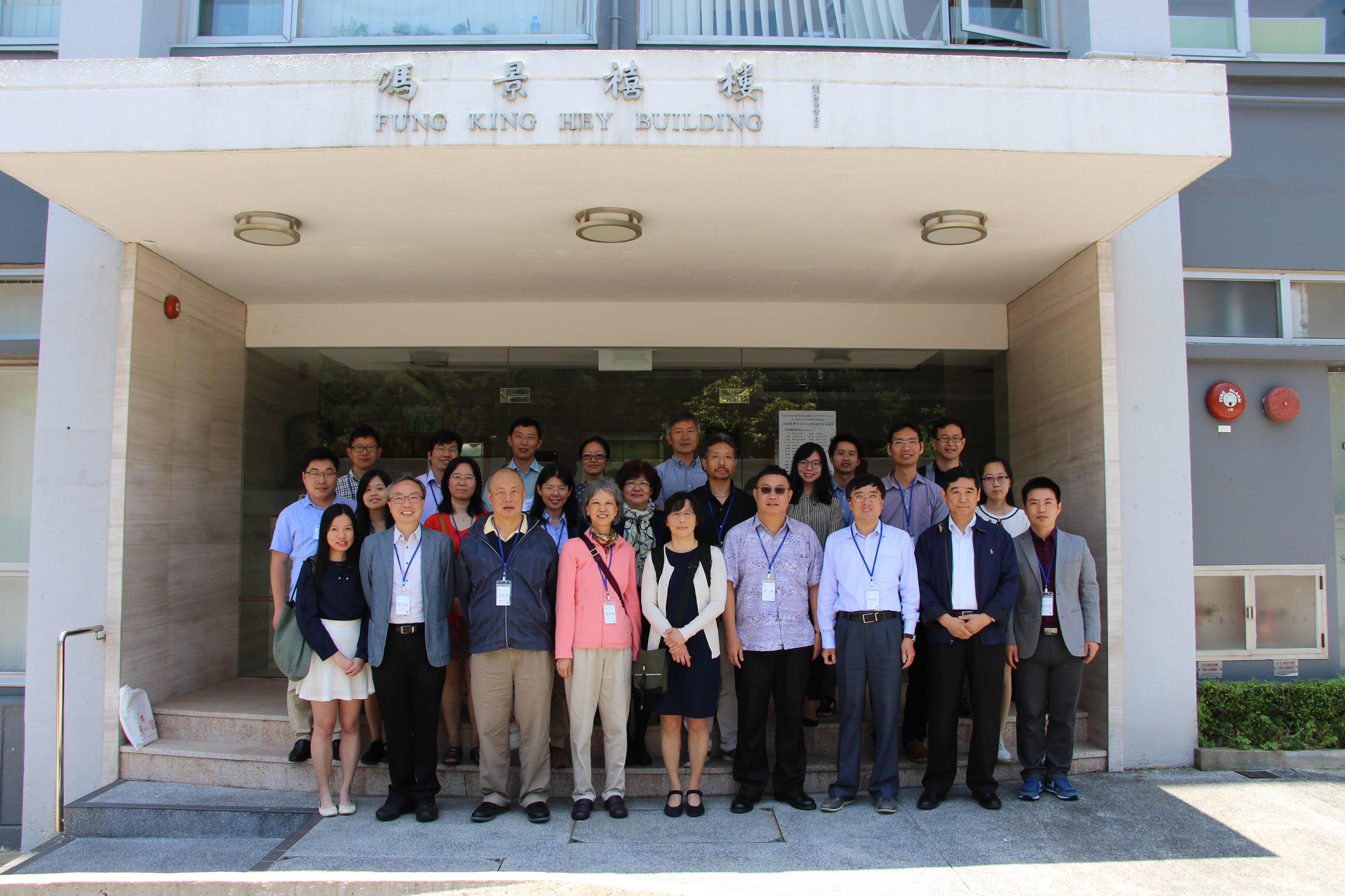 香港中文大學,2017年5月27-28日