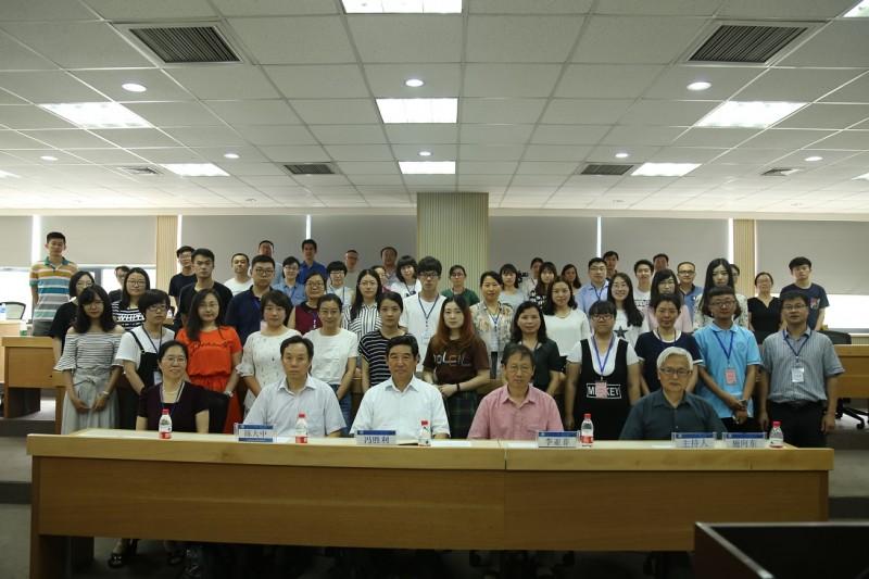 2017-07-09,天津大學