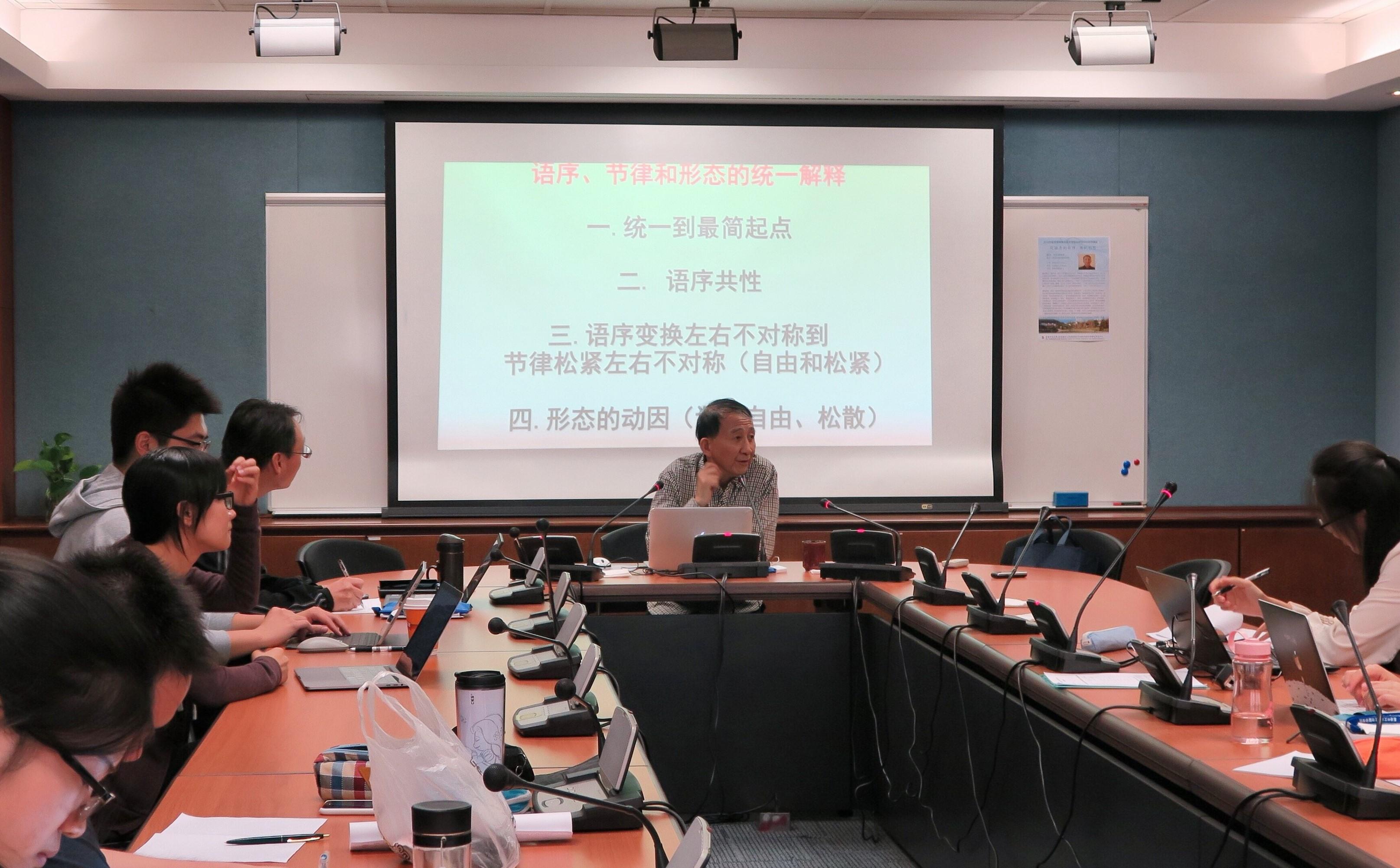 香港中文大學,2018-12-4