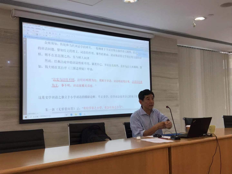 香港中文大學,2019-9-16
