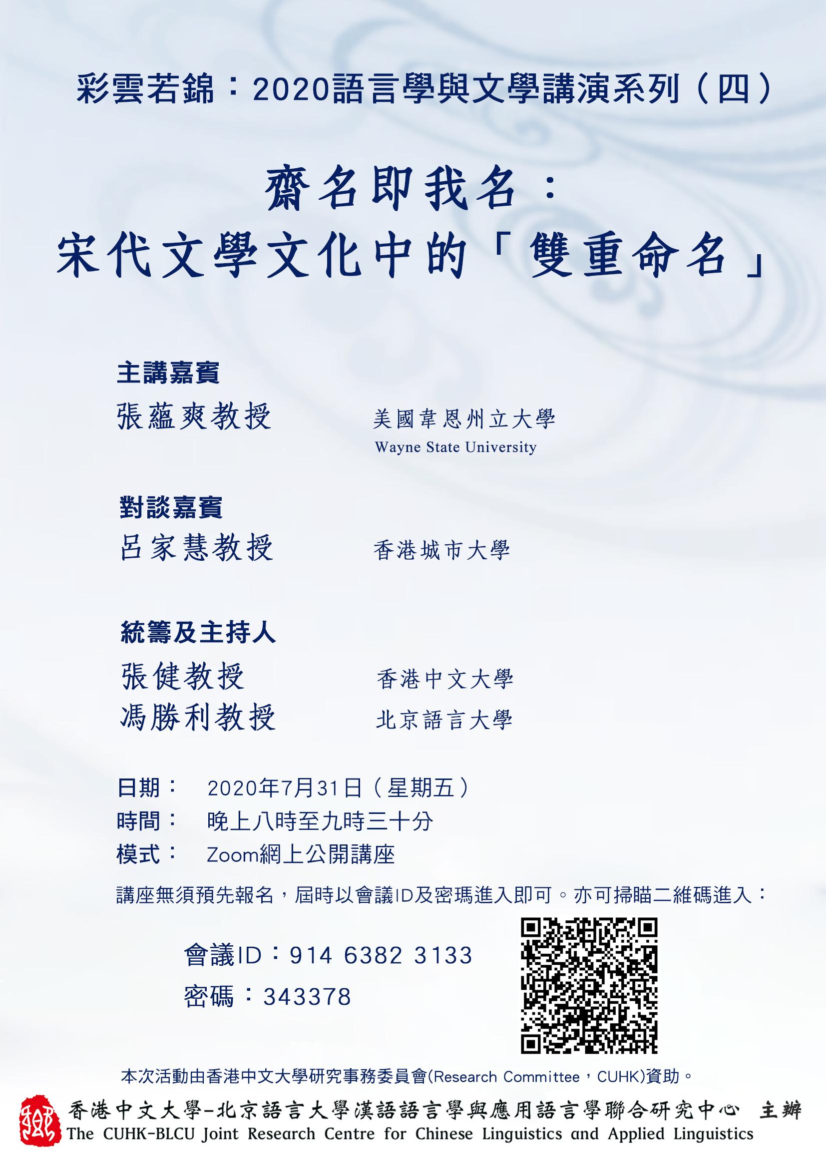 prof. zhang
