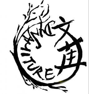 2016-17 Logo
