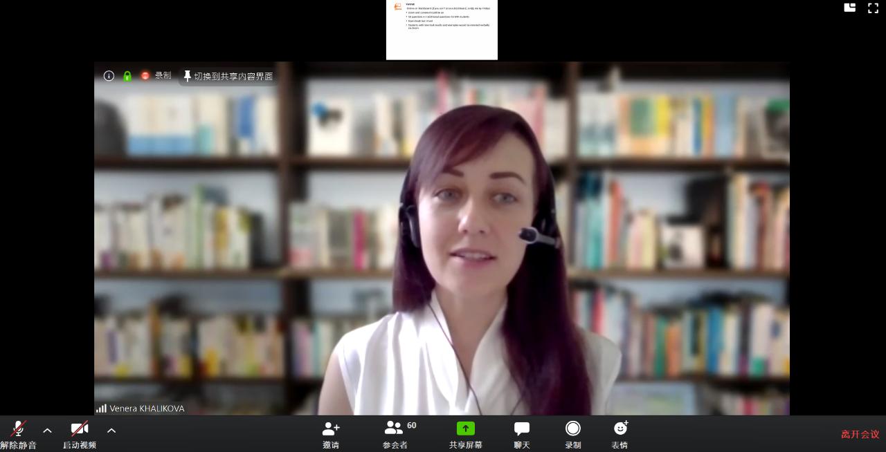 Dr. Venera R. Khalikova in Zoom
