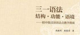book2 2