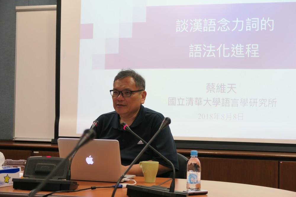 2018-8-8,香港中文大學